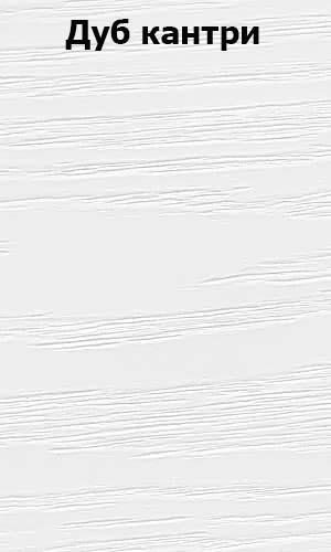 Пленка ПВХ белые 1