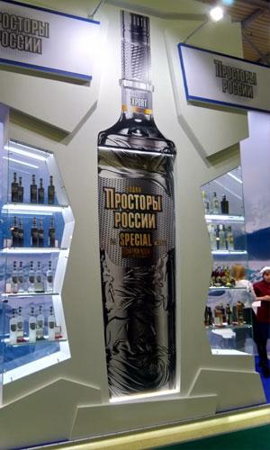 Водопад для рекламы водки