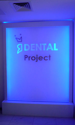 Рекламный водопад стоматологии