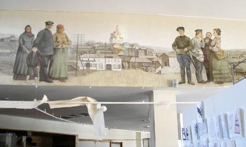 Написание картины на стене
